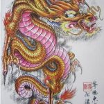 How to design your first Japanese Dragon Tattoo? 2